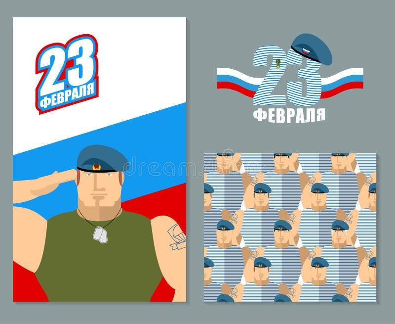 23 de febrero sistema de la plantilla para su diseño Día de defensores del fa ilustración del vector