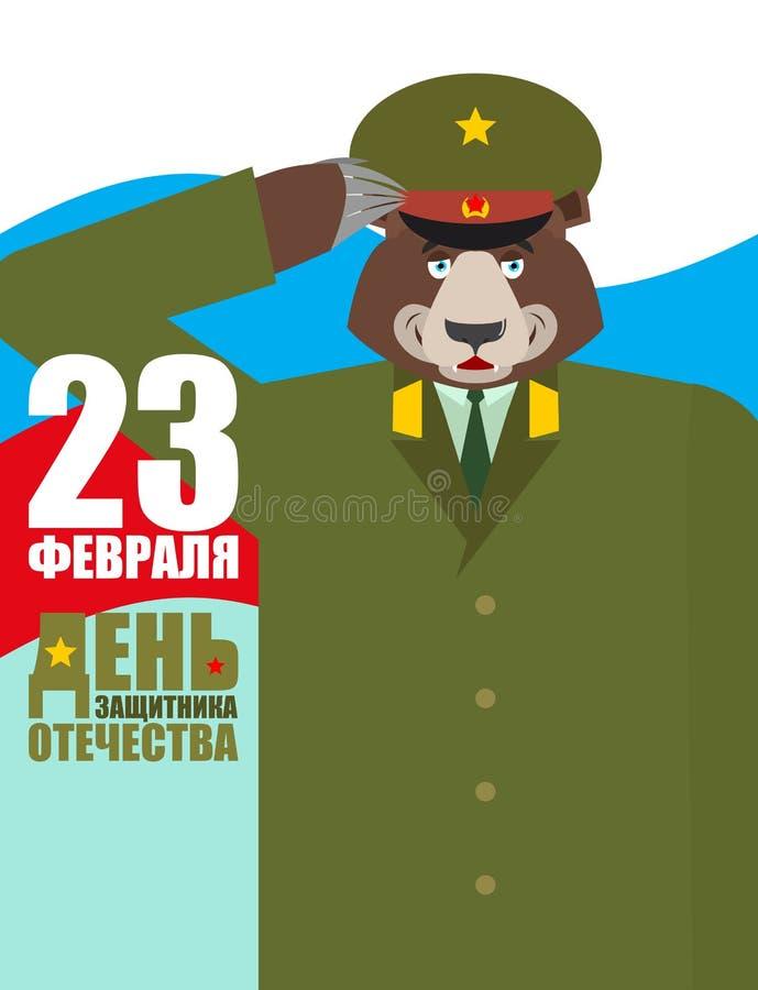 23 de febrero Soldado del ruso del defensor del oso Defensor de Fatherl ilustración del vector