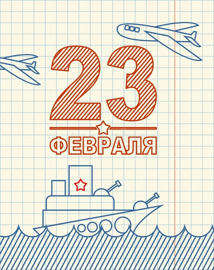 23 de febrero Tarjeta de felicitación Dibujo de la mano en papel del cuaderno Mili libre illustration