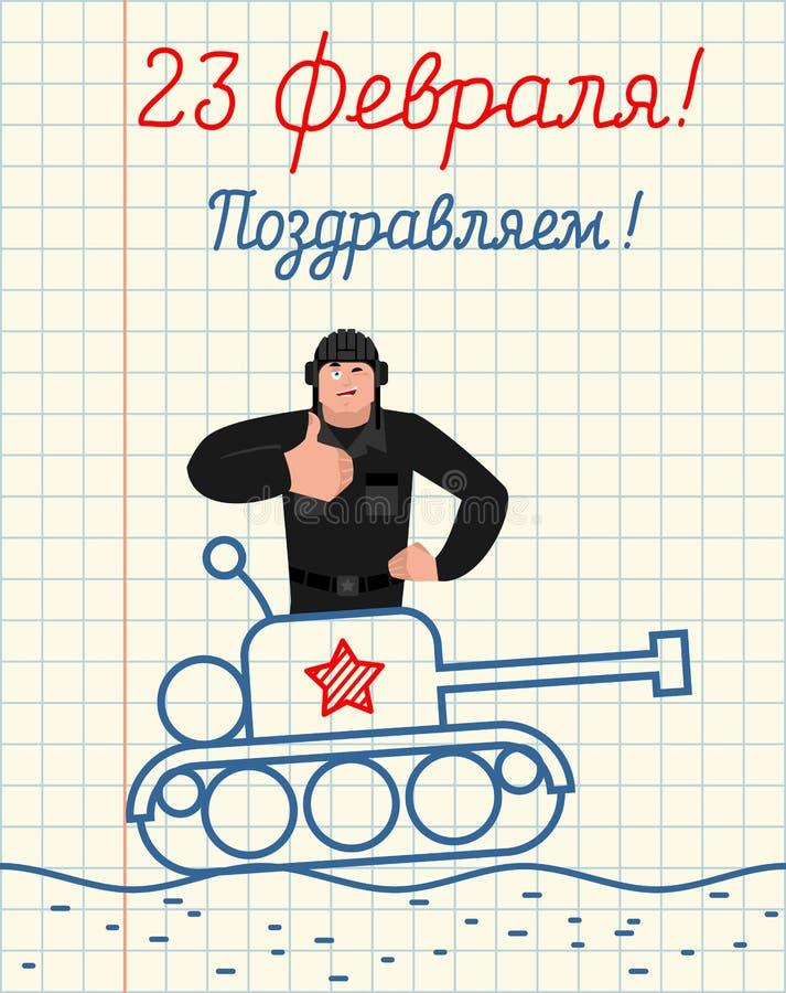 23 de febrero Tarjeta de felicitación Dibujo de la mano en papel del cuaderno tanque stock de ilustración