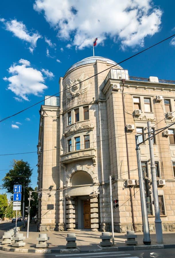 De federale Bouw van de Veiligheidsdienst in Krasnodar, Rusland royalty-vrije stock afbeelding