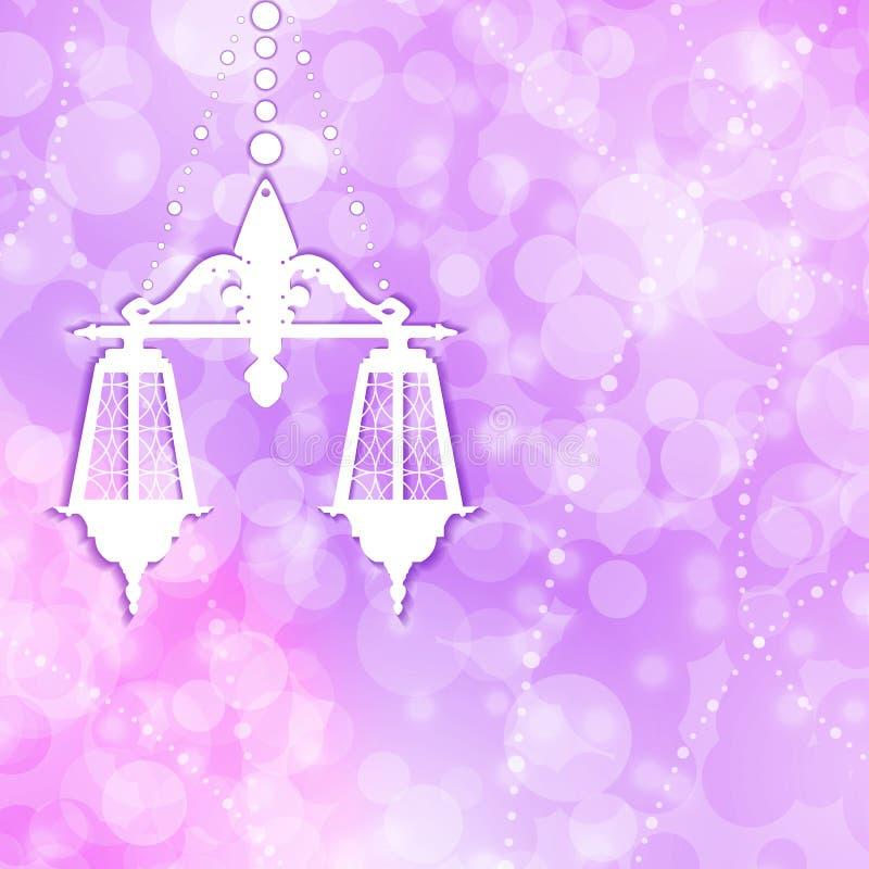 De feestelijke achtergrond van Ramadan Kareem Roze groetkaart vector illustratie