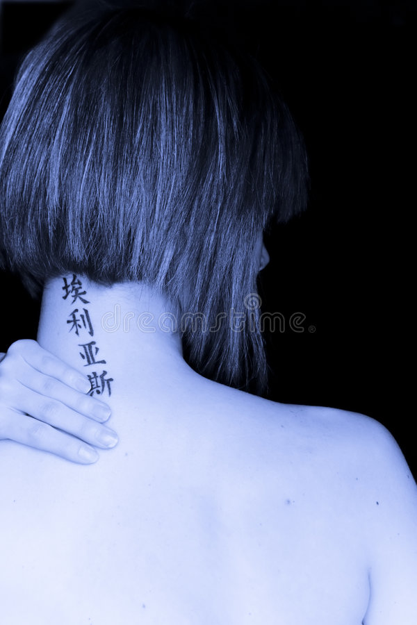 De femme dos en fonction photos libres de droits