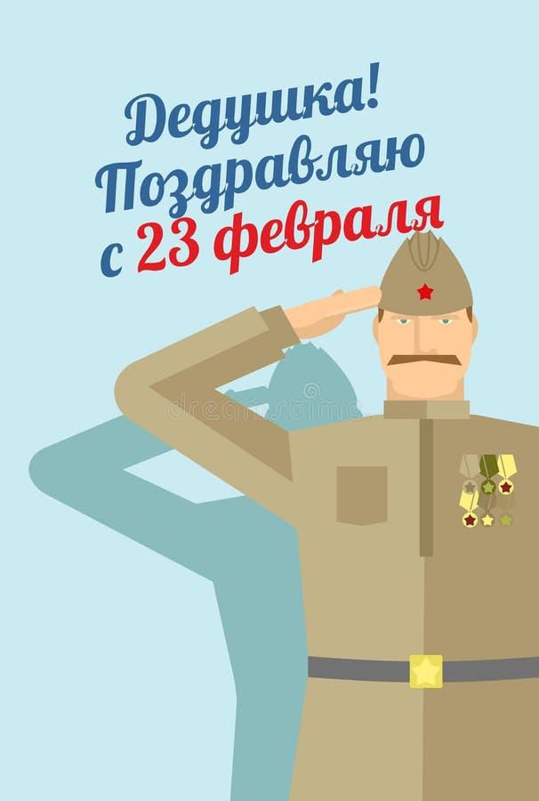 23 de fevereiro Veterano militar com medalhas e ordens Soldie velho ilustração royalty free