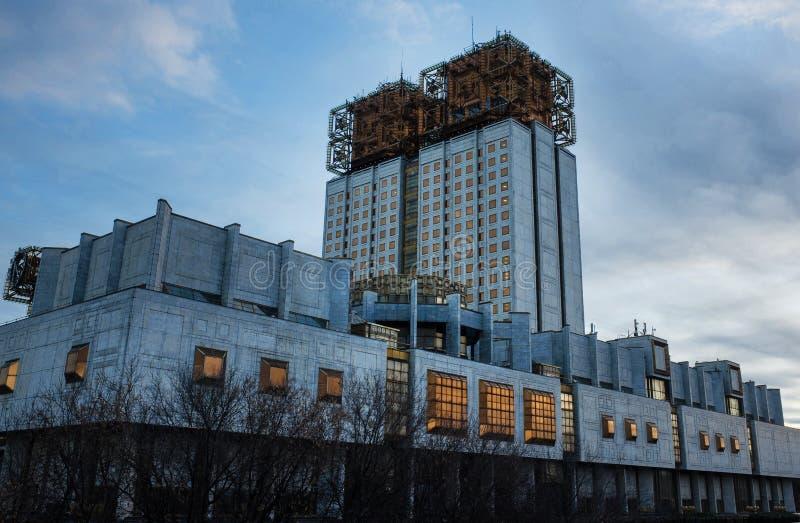 De futuristische bouw royalty-vrije stock afbeeldingen