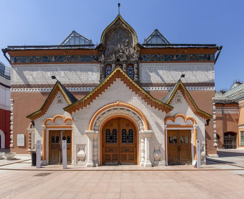 De Galerij van Tretyakov van de Staat-- is een kunstgalerie in Moskou, Rusland stock afbeeldingen