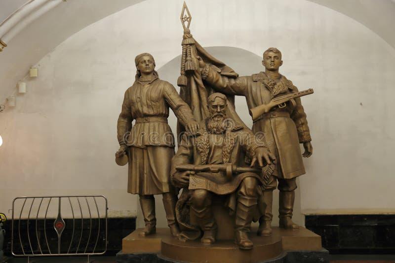 De Galerij van Tretyakov van de staat de wereld` s grootste inzameling van Russische kunst, Moskou royalty-vrije stock fotografie
