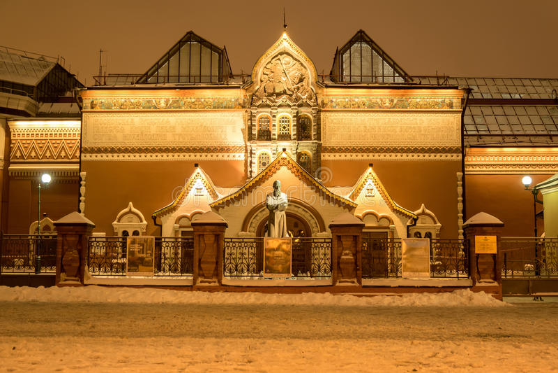 De Galerij van Tretyakov van de staat royalty-vrije stock fotografie