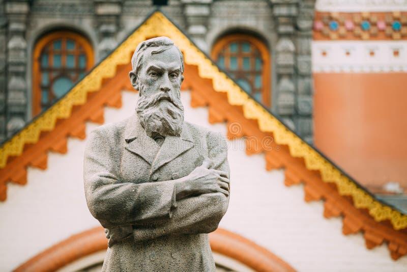 De Galerij van Tretyakov van de Staat is binnen een kunstgalerie royalty-vrije stock afbeelding