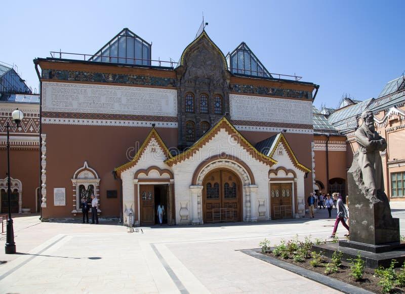 De Galerij van Tretyakov van de staat is een kunstgalerie in Moskou, Rusland stock afbeeldingen