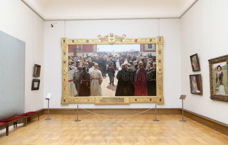 De Galerij van Tretyakov van de staat is een kunstgalerie in Moskou, Rusland, de belangrijkste opslagruimte van Russische fijne k royalty-vrije stock afbeeldingen