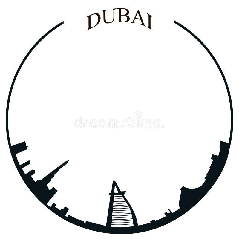 De geïsoleerde horizon van Doubai royalty-vrije illustratie