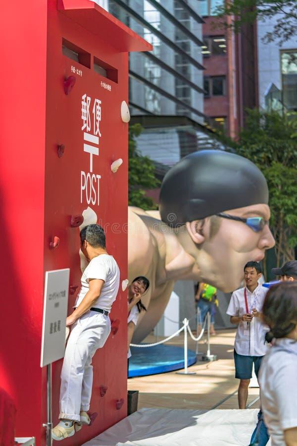 De gebeurtenis 'is de verandering Tokyo 2020 'georganiseerd op het thema van de toekomstige Olympische Spelen in Tokyo in 2020 royalty-vrije stock foto's