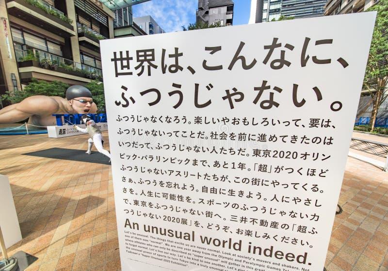 De gebeurtenis 'is de verandering Tokyo 2020 'georganiseerd op het thema van de toekomstige Olympische Spelen in Tokyo in 2020 stock afbeeldingen