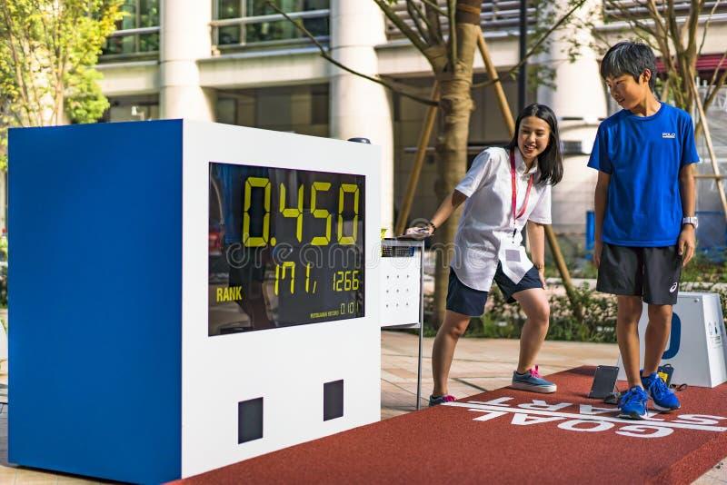 De gebeurtenis 'is de verandering Tokyo 2020 'georganiseerd op het thema van de toekomstige Olympische Spelen in Tokyo in 2020 stock foto