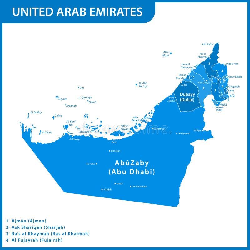 De gedetailleerde kaart van de V.A.E met gebieden of staten en steden, kapitalen Verenigde Arabische emiraten royalty-vrije illustratie