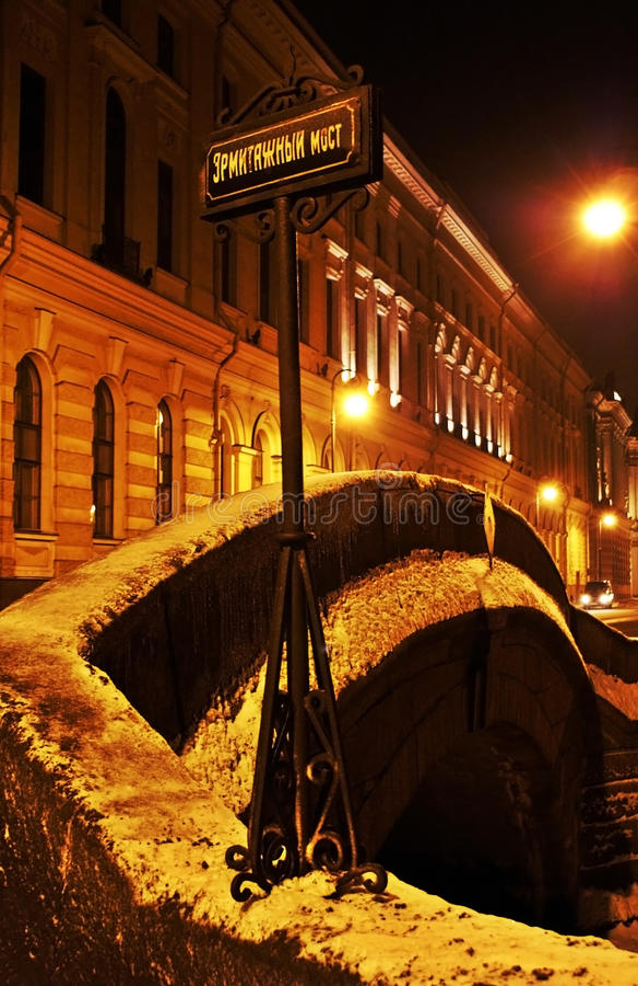 De geheimzinnigheid van de nacht in st-Peterburg