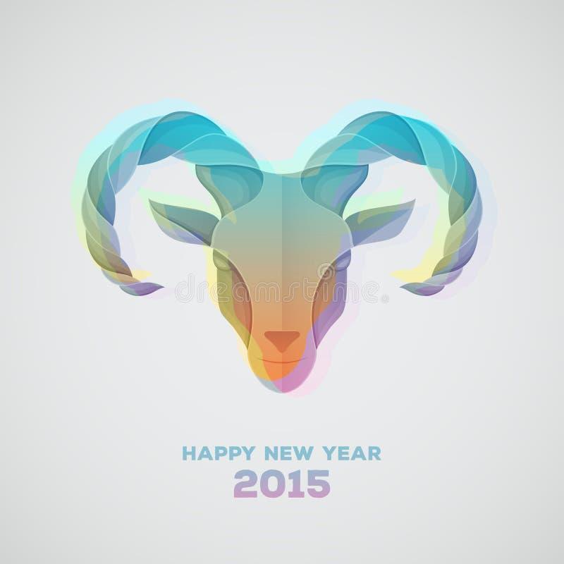 De geit is een symbool van 2015 stock illustratie