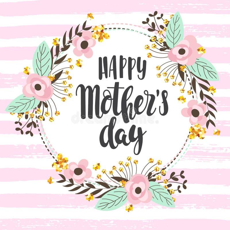 De gelukkige achtergrond van de moederdag royalty-vrije illustratie
