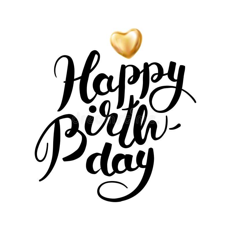 De gelukkige ballon van het verjaardagshart vector illustratie