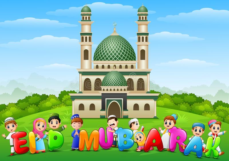 De gelukkige beeldverhaaljonge geitjes vieren eid Mubarak royalty-vrije illustratie