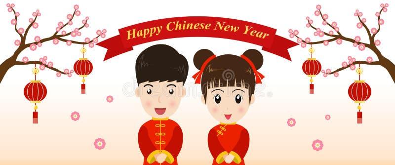 De gelukkige Chinese kaart van de Nieuwjaargroet met leuk jongen en meisje royalty-vrije illustratie