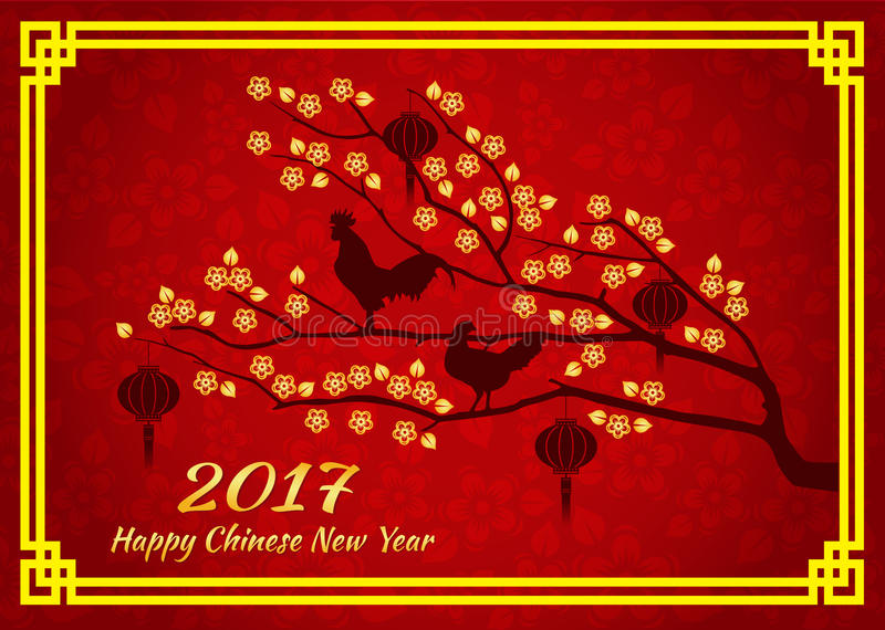 De gelukkige Chinese nieuwe jaar 2017 kaart is lantaarns en de kraai van de Kippenhaan op gouden boombloem royalty-vrije illustratie