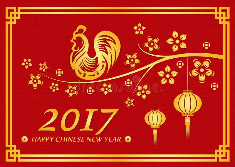 De gelukkige Chinese nieuwe jaar 2017 kaart is lantaarns en Gouden Kip op boombloem
