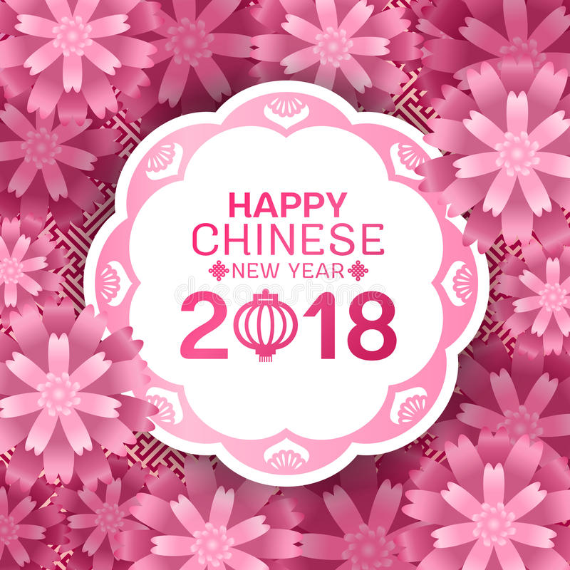De gelukkige Chinese nieuwe jaar 2018 tekst op witte cirkelbanner en de roze bloesem van sakurabloemen vatten vectorontwerp als a vector illustratie