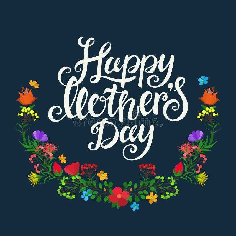 De gelukkige Dag van Moeders stock illustratie