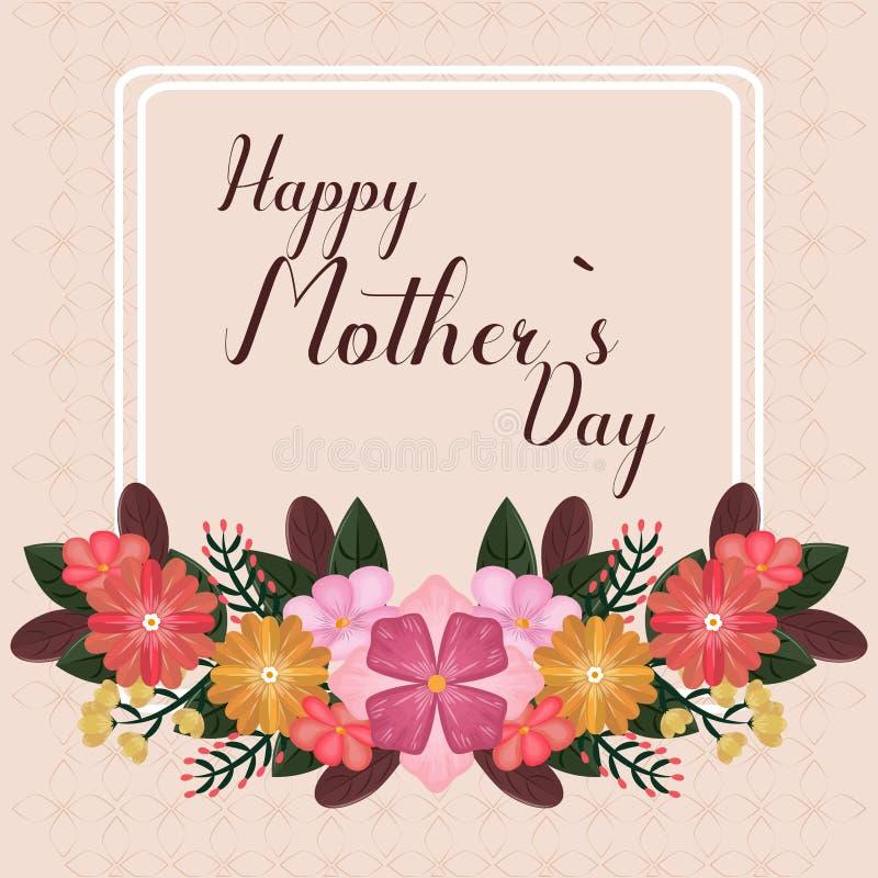 De gelukkige Dag van Moeders vector illustratie