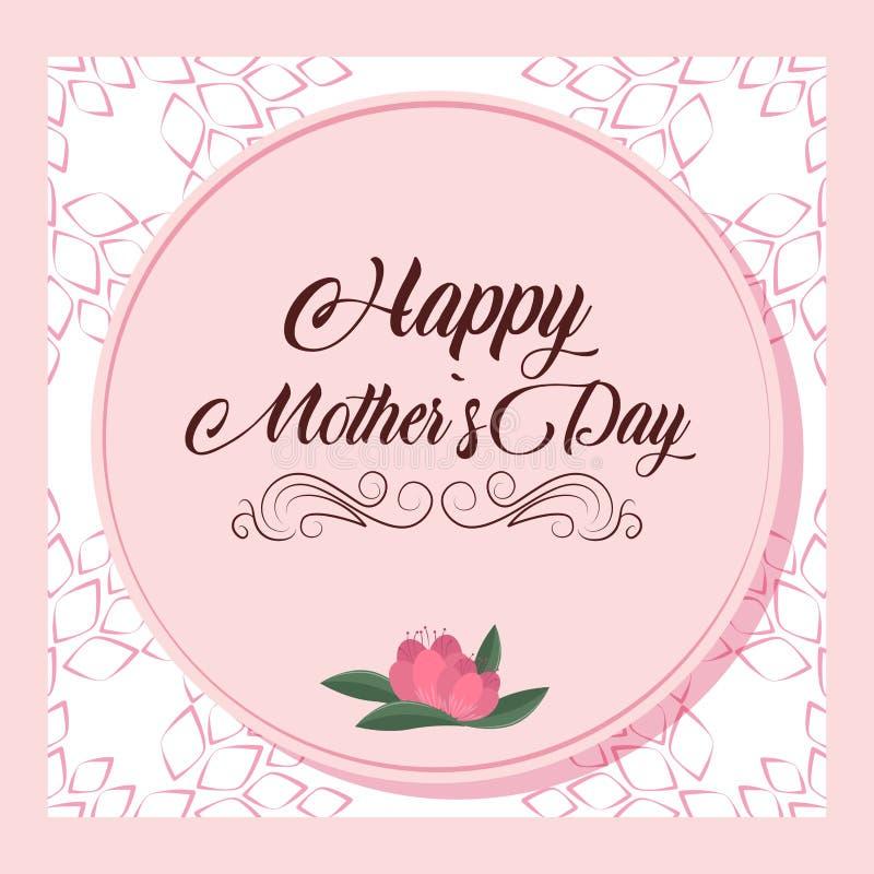 De gelukkige Dag van Moeders royalty-vrije illustratie