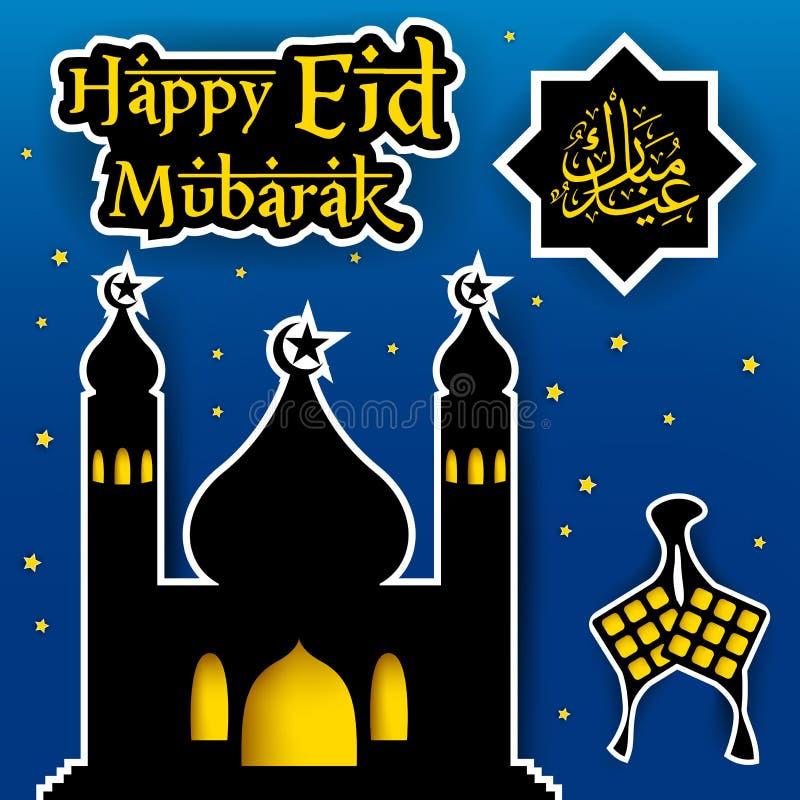 De gelukkige Eid Mubarak-groetkaart met hand trekt kalligrafie het van letters voorzien royalty-vrije illustratie