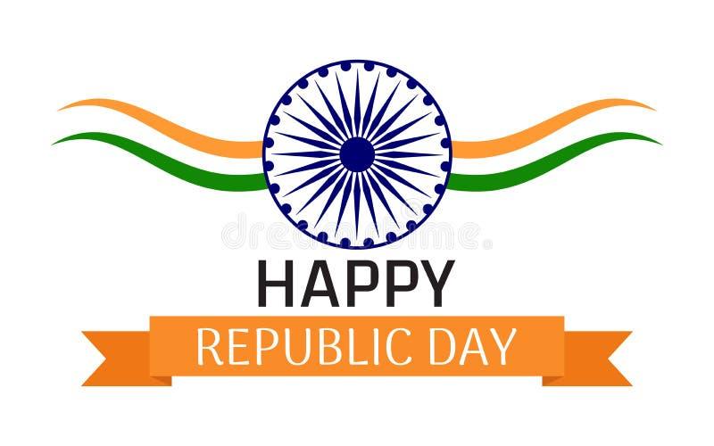 De gelukkige Indische achtergrond van de de dagbanner van de Republiek royalty-vrije illustratie