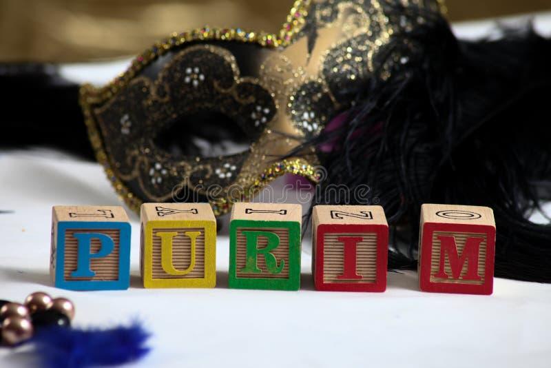 De gelukkige Joodse Carnaval vakantie van Purim stock afbeelding