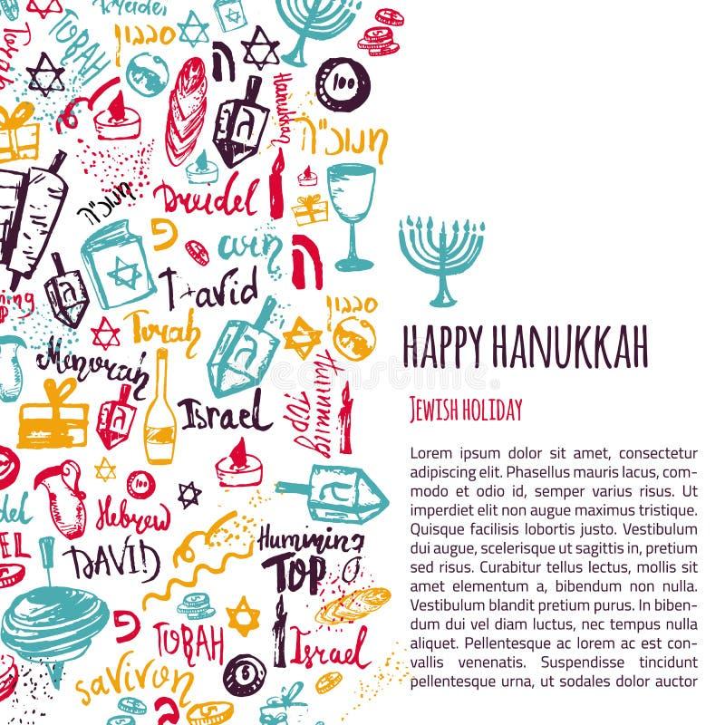 De gelukkige kaart van de Chanoekagroet met hand het getrokken elementen en van letters voorzien Menorah, Dreidel, kaars, Hebreeu royalty-vrije illustratie