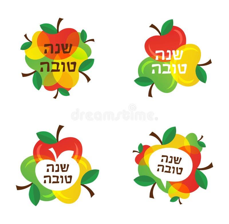 De gelukkige kaart van de Nieuwjaargroet en pictogrammen van kleurrijke appelen in Hebreeër stock illustratie