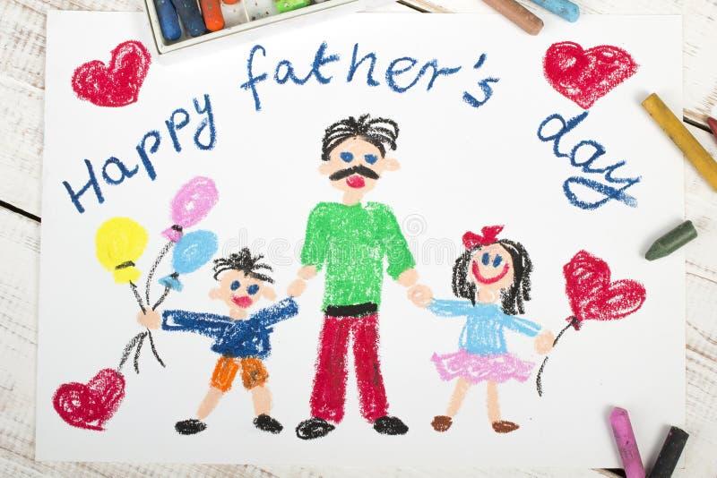 De gelukkige kaart van de Vaderdag royalty-vrije illustratie