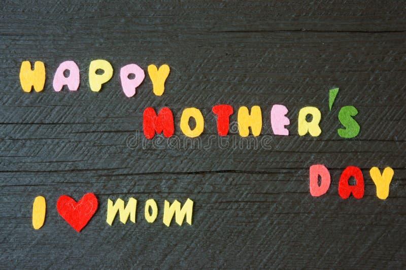 De gelukkige moedersdag, maakt gift voor mamma royalty-vrije stock foto's