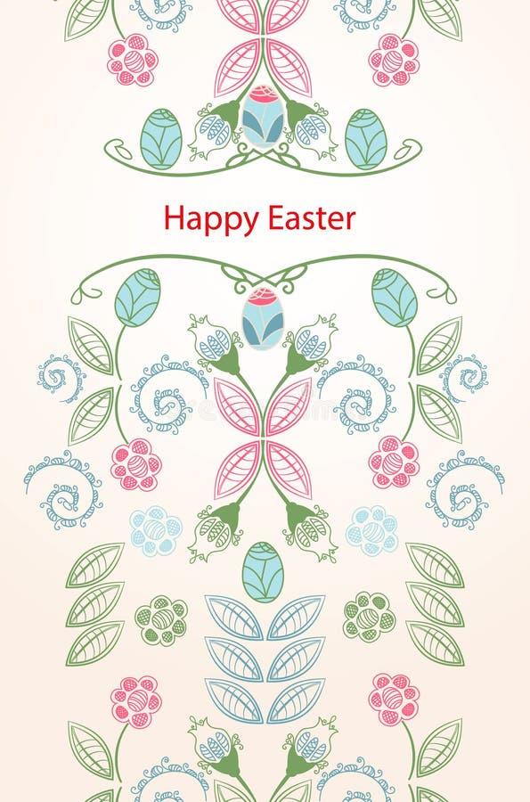 De gelukkige naadloze verticale banner van Pasen royalty-vrije illustratie
