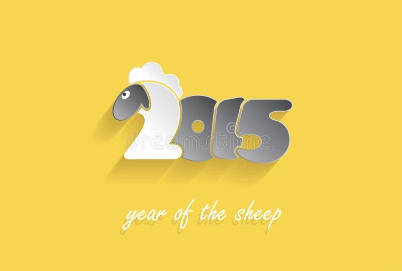 De gelukkige nieuwe kaart van de jaar 2015 creatieve groet stock illustratie
