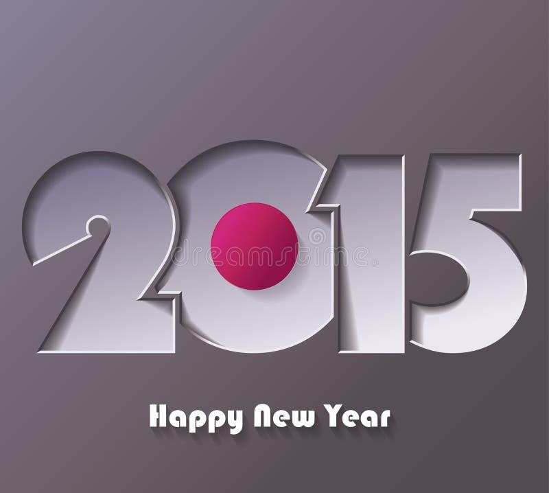 De gelukkige nieuwe kaart van de jaar 2015 creatieve groet royalty-vrije illustratie