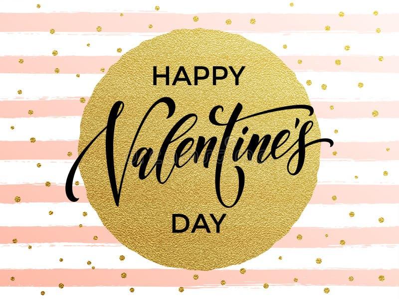 De gelukkige Valentine-kaart van de dag gouden gestreepte groet stock illustratie