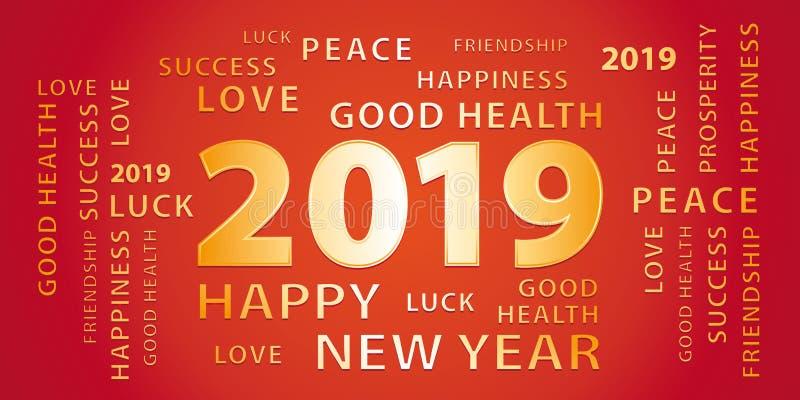 2019 de gelukkige vectorbanner van Nieuwjaargroeten Rood en Goud royalty-vrije illustratie
