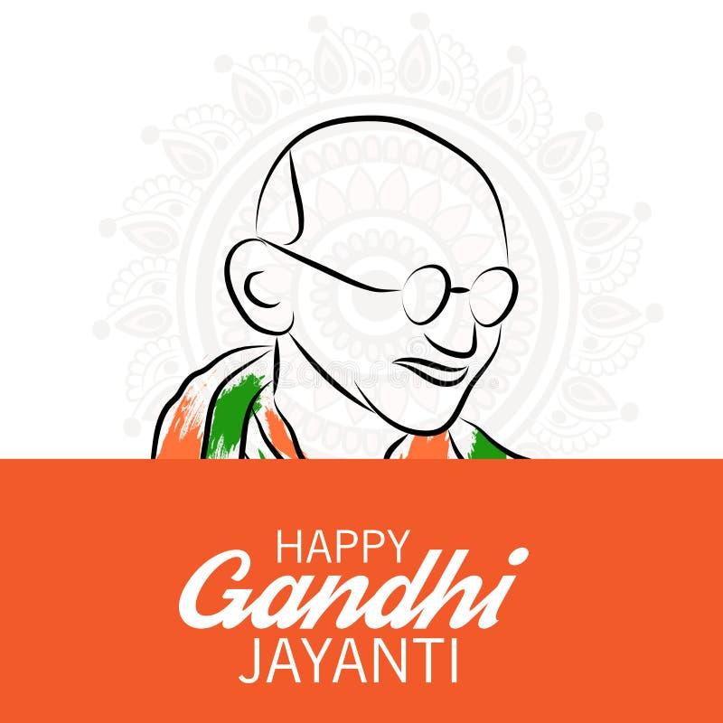 De gelukkige Viering van Gandhi Jayanti vector illustratie