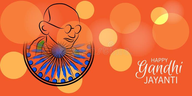 De gelukkige Viering van Gandhi Jayanti stock illustratie