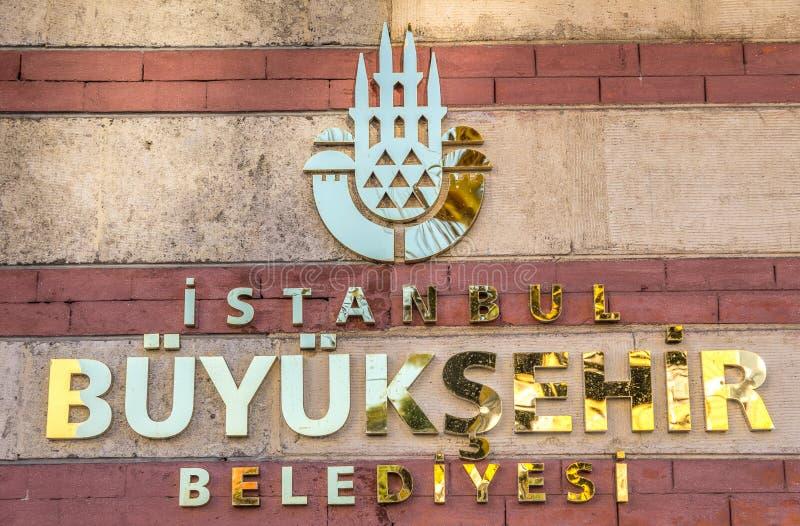 De gemeente van Istanboel royalty-vrije stock fotografie