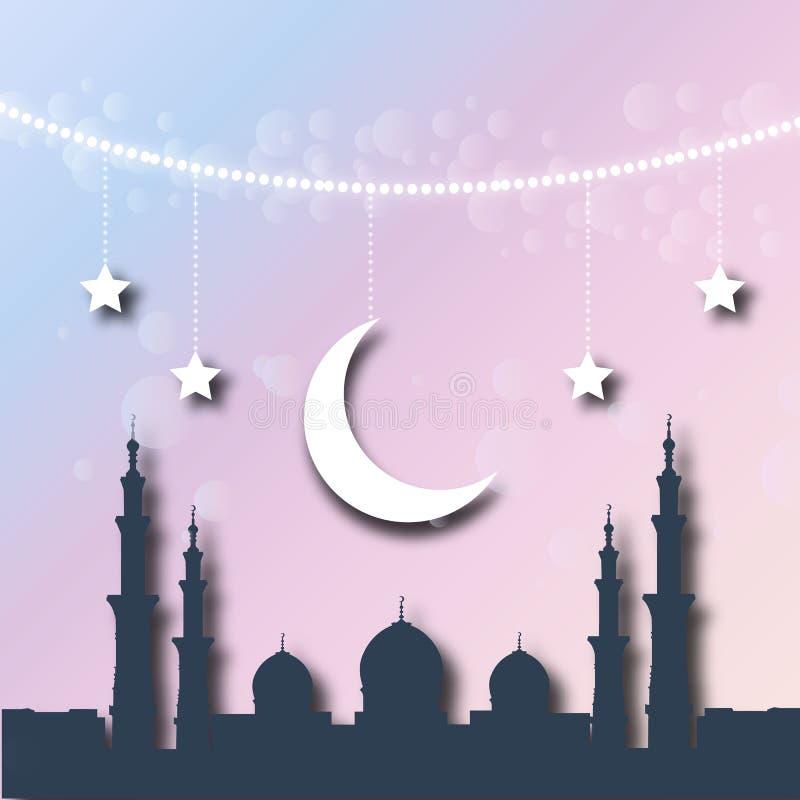 De glanzende decoratieve maan op droom kleurt bokeh achtergrond voor Moslim communautaire gebeurtenissen Ramadan Kareem Greetings royalty-vrije illustratie
