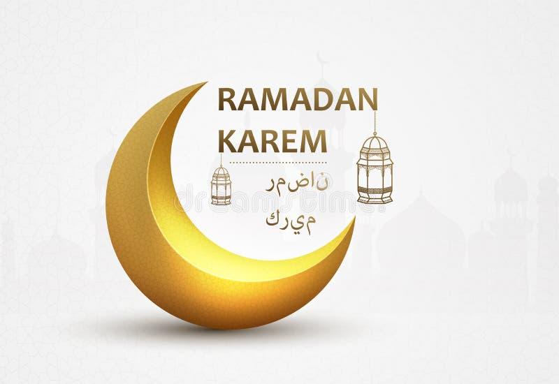 De glanzende halve maan van Ramadan Kareem Islamic met lantaarns en tekst royalty-vrije illustratie