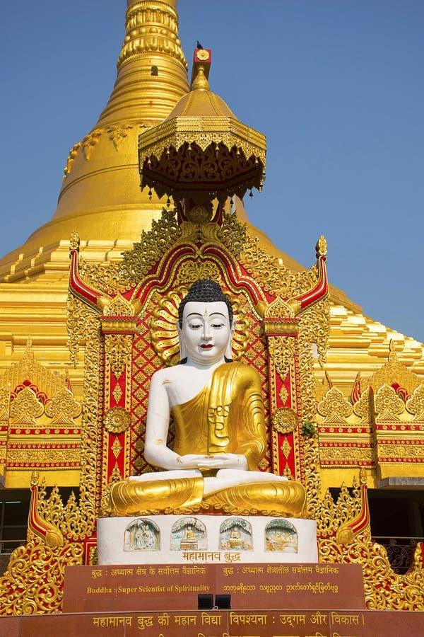 De Globale Vipassana-Pagode Meditatiezaal dichtbij Gorai, Noordwesten van Mumbai royalty-vrije stock afbeeldingen